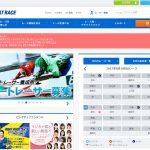 BOAT RACE(ボートレース)オフィシャルウェブサイト