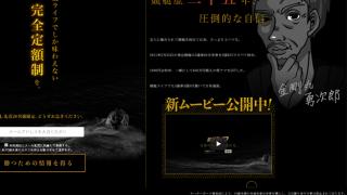 【競艇ライフ】Mr.T no.1