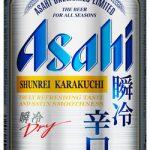【ボートレース住之江】「G3第29回アサヒビールカップ」アサヒビールが当たるキャンペーン